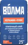 Волма Керамик Плюс