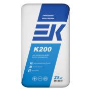 Шпаклевка EK K200