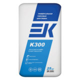 ЕК К300
