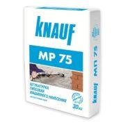 Кнауф МП 75