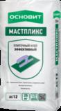 Клей Основит Мастпликс АС12