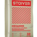 Stoiver Механик