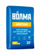 Волма Монтаж