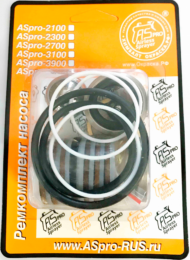 Ремкомплект поршневого безвоздушного насоса ASPRO-7200