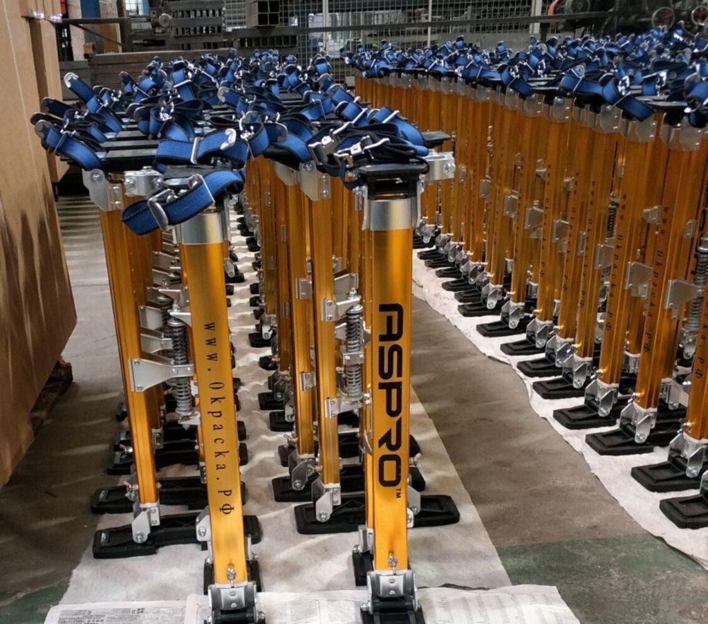 Строительные ходули от 609 до 1016 мм