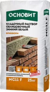 Цветной кладочный раствор ОСНОВИТ БРИКФОРМ MC11 F