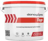 DANOGIPS TOP полимерная финишная шпатлёвка 10л