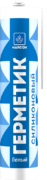 Герметик силиконовый универсальный белый MARCON
