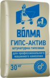 Волма Гипс-Актив гипсовая штукатурка белая, 30кг