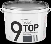 Готовая финишная шпатлевка DANO TOP 9 (Дано ТОП 9)