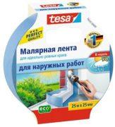 Малярная лента для четких краев Tesa синяя