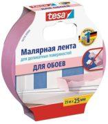 Малярная лента для деликатных поверхностей TESA