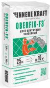OBERFIX-F3 Цементный клей усиленный для керамической плитки и керамогранита