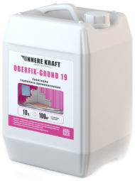OBERFIX-GRUND 19 Грунтовка глубокого проникновения