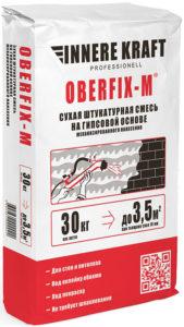 Oberfix-M штукатурка машинного нанесения