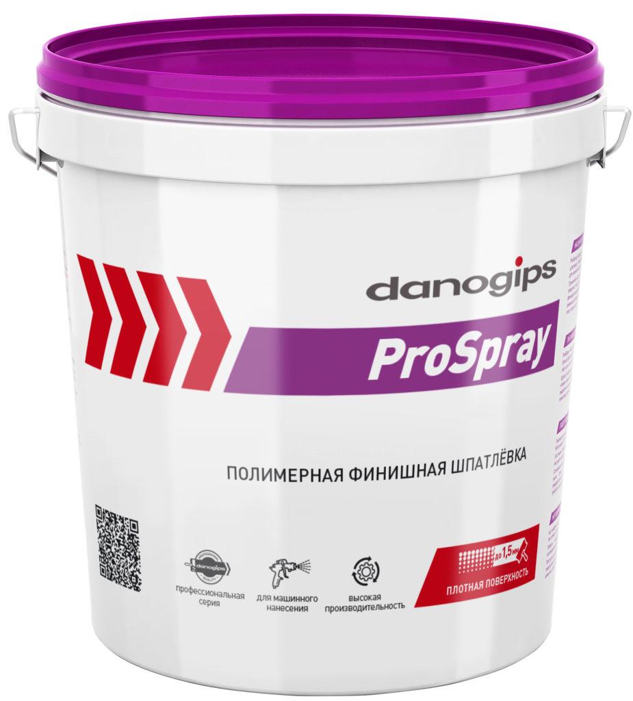 Готовая шпатлевка Danogips ProSpray 25кг