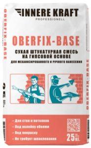 Штукатурка Oberfix-Base ручного и машинного нанесения