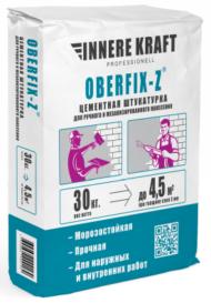 Штукатурка Oberfix-Z штукатурка ручного и машинного нанесения