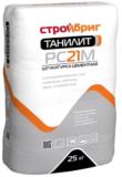 Штукатурка Стройбриг Танилит РС21 М, 25 кг