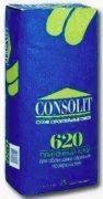 Клей для сложных оснований Consolit 620