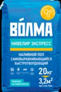 Наливной пол Волма Нивелир экспресс, 20кг