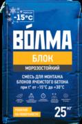 Волма Блок Морозостойкий - монтажный клей