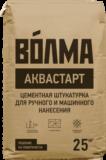 Волма Аквастарт выравнивающая штукатурная смесь 25кг