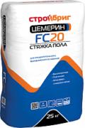 Стройбриг Цемерин FC 20