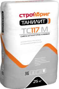 Танилит TC117 M