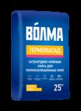 Волма Термофасад
