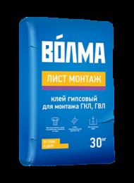 Волма Лист Монтаж гипсовый клей