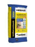 Weber Vetonit 3000 суперфинишный